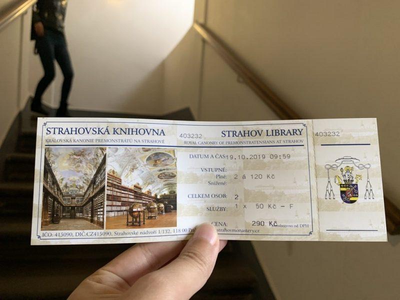 ストラホフ修道院チケット