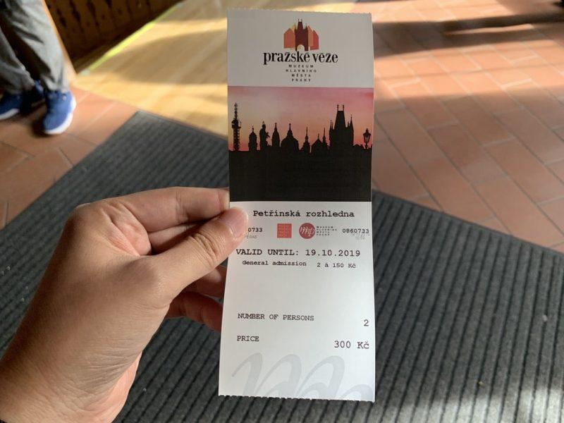 ペトシーン展望台タワーチケット