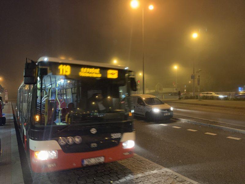 プラハ空港バス