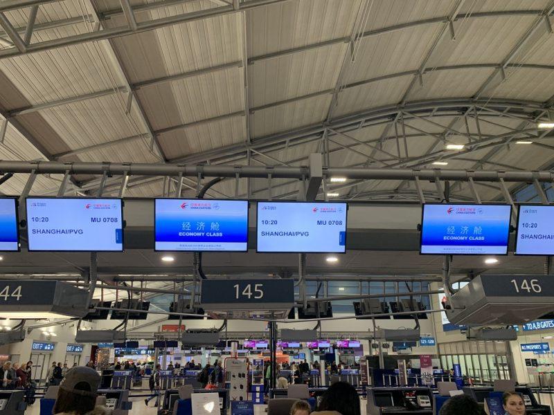 プラハ国際空港チェックインカウンター