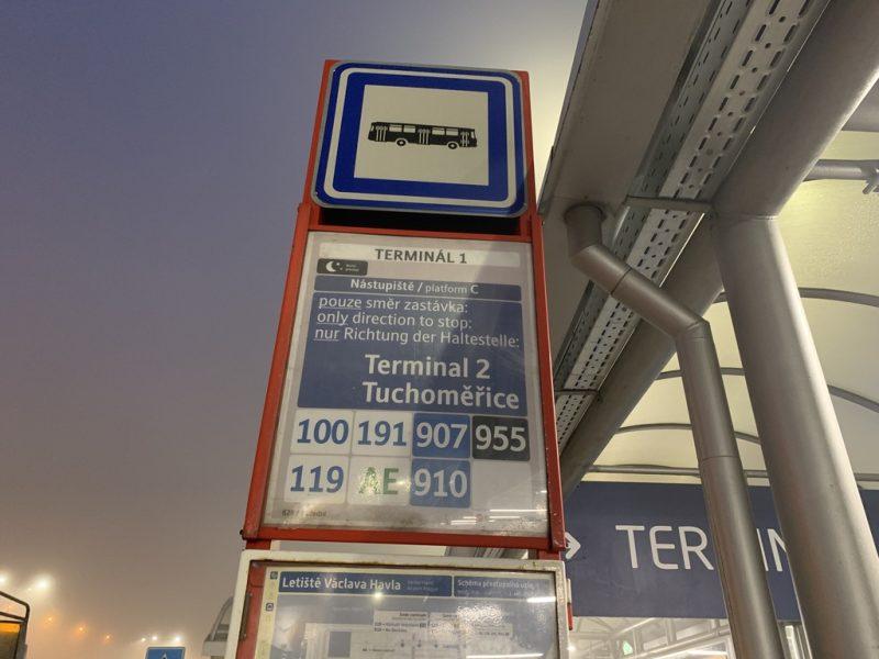 プラハ空国バス停